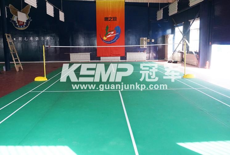 冠军羽毛球运动地板