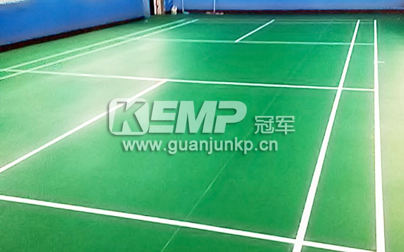 羽毛球场地板