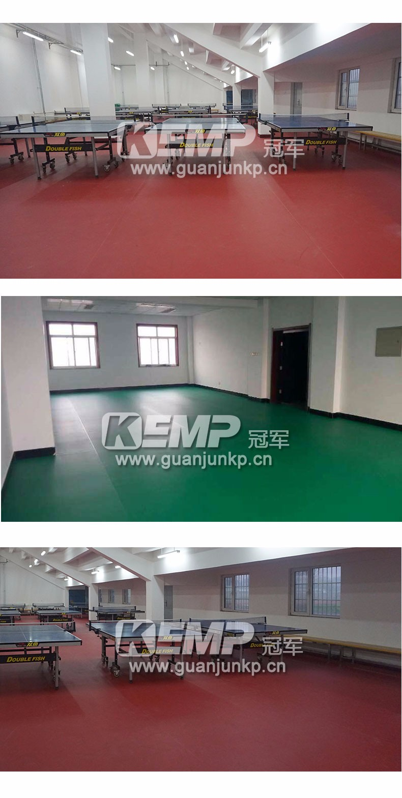 乒乓球运动地板.jpg