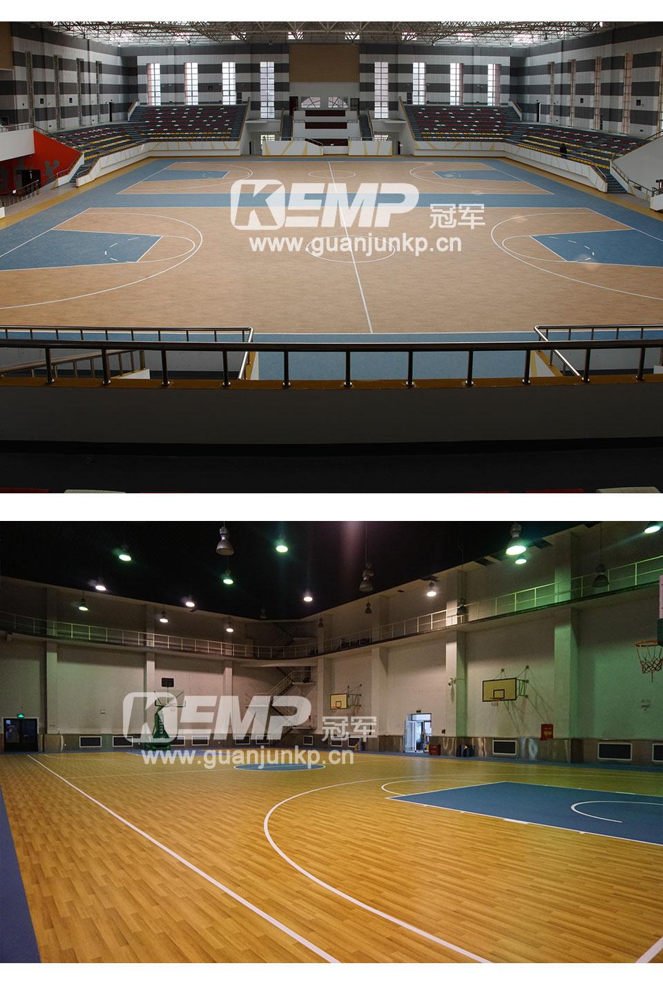 篮球运动地板.jpg
