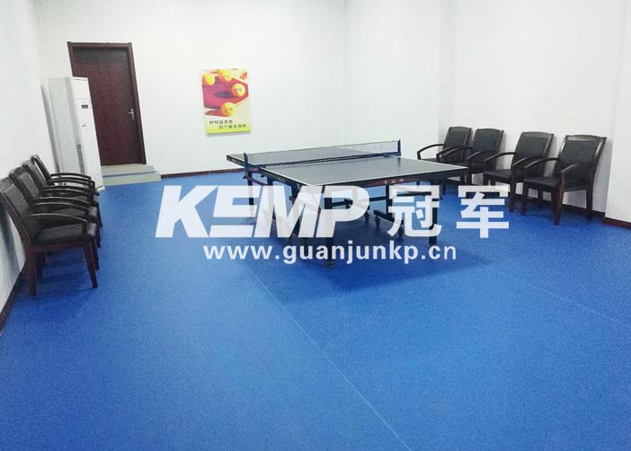乒乓球塑胶地板