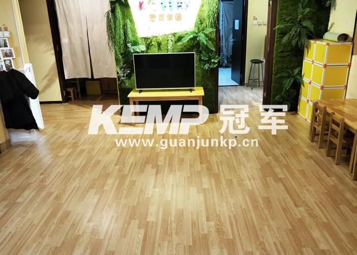 室内环保塑胶地板
