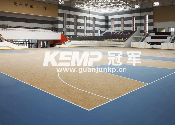 篮球塑胶运动地板