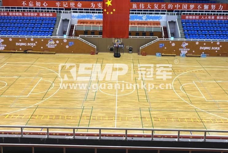 KEMP运动木地板