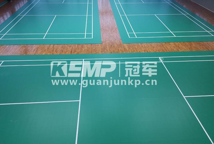 室内羽毛球地板
